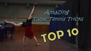 فيديو: اقوى 10 لقطات في كرة الطاولة