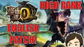 Monster Hunter Online-ENGLISH PATCH!-High Rank- Dual Blades