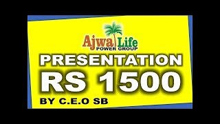 PRESENATION PACKAGE RS 1500 | BY C.E.O SB | AJWA LIFE | POWER GROUP | URDU / HINDI