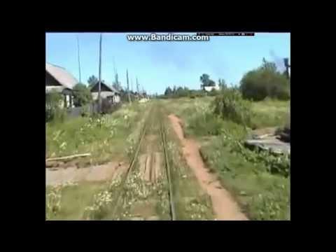 Прибытие на станцию Межа Нелидовской УЖД