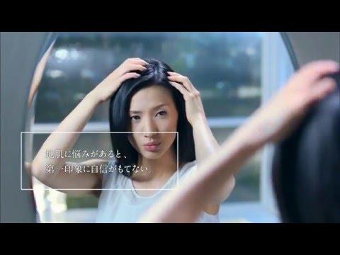 芦名星 h&s CM スチル画像。CM動画を再生できます。