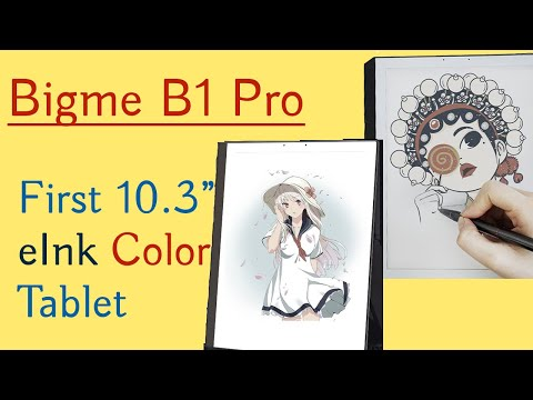 "Bigme B1 Pro - 1st 10.3"" Color eInk Note-Taking eReader/Tablet"