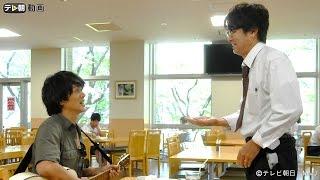 ある日、探偵(高橋克典)は大学講師・遠藤伸一(石黒賢)の妻、幸枝(...