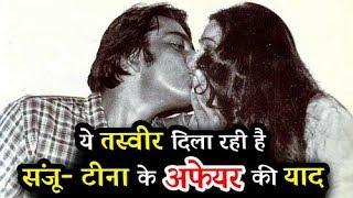 Sanjay Dutt & Tina Munim's KI$$ Goes Viral