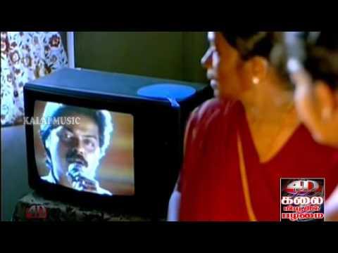 Thulli Thirinthathoru Kalam Endurum Anbudan Hd