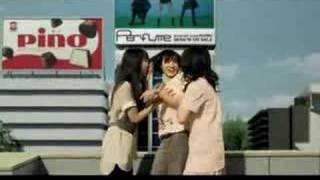 Perfume シークレットシークレット×エスキモー『pino』×MTV『PTV』のコ...