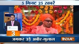 5 minute 25 khabrein | 13th March, 2017 - India TV