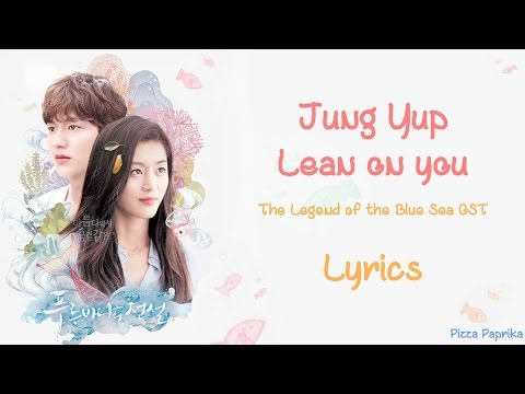 Jung Yup (정엽)- Lean On You {han,rom,eng} [Lyrics] (The Legend of the Blue Sea OST)