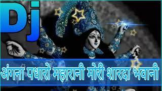 Angana padharo maharani lot sharada bhavani dj bhakti songs