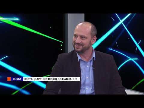 Медиа Информ: Ми з Олександром Федоренко. Нестандартній підхід до навчання