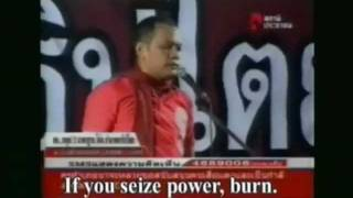 UDD (Red Shirt) terrorism speech excerpts with English subtitles and original audio