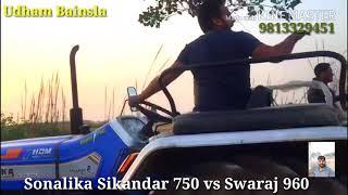 New latest video tractor tochan Sonalika Sikandar 750 vs Swaraj 960