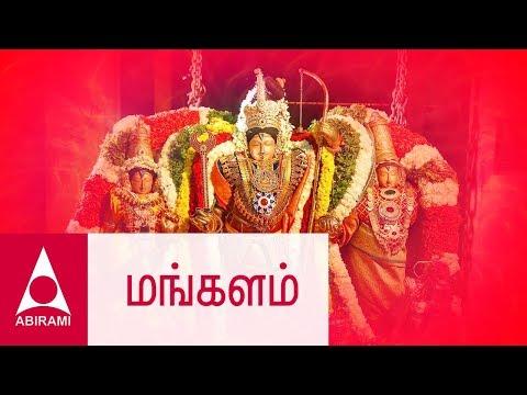 Mangalam | Thirumana Padalgal | Tamil Wedding Songs | Best Classical Wedding Songs