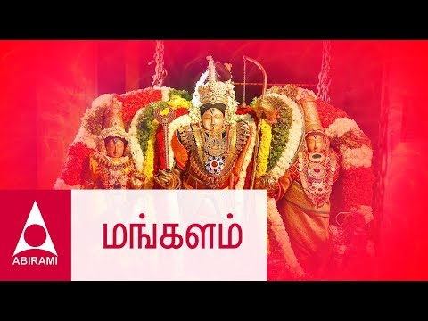 Mangalam | Thirumana Padalgal | Tamil Wedding Songs | Best Classical Wedding Songs