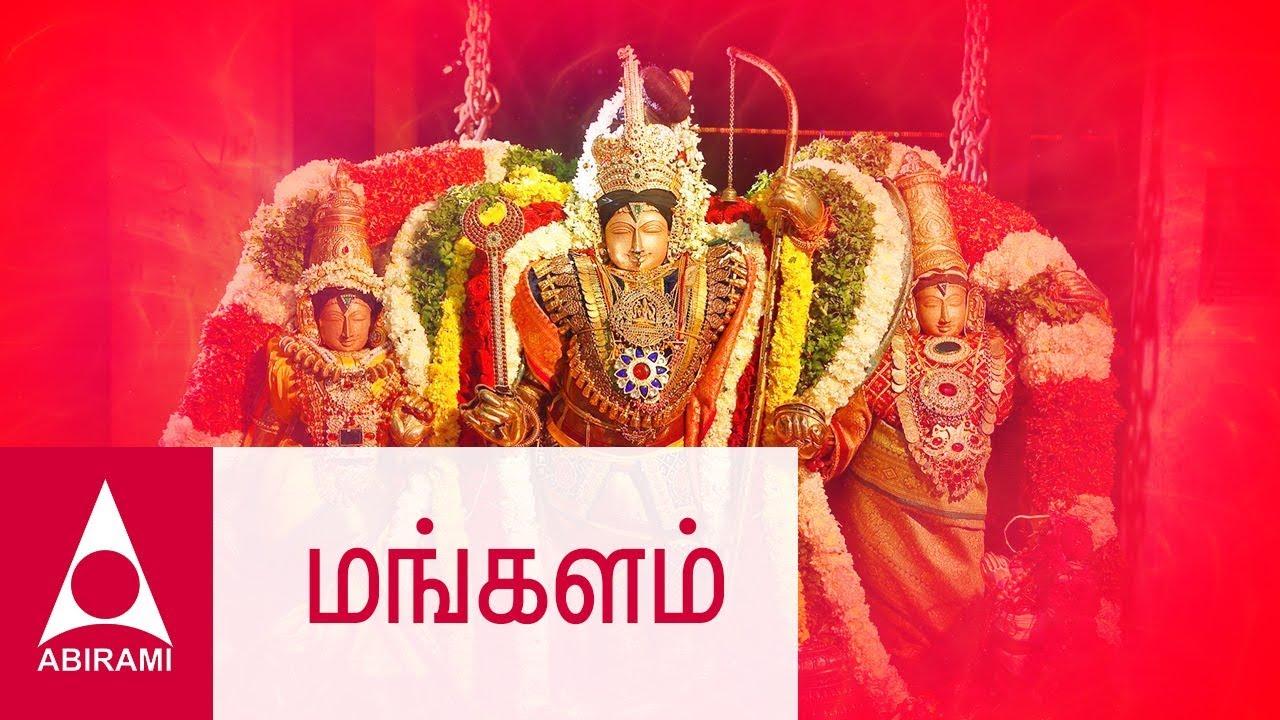 Tamil Wedding Songs