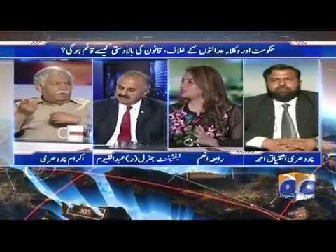 Capital Talk - 21-August-2017 - Geo News