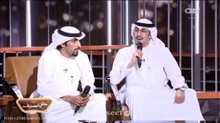 حلقة ع السيف مع المنشدين خالد الشليه و فهد العيباني
