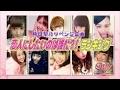 SUPER☆GiRLS『恋人にしたいのは誰ランキング』スパガTV#12