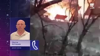 Пожар уничтожил здание кафе на Медовых водопадах
