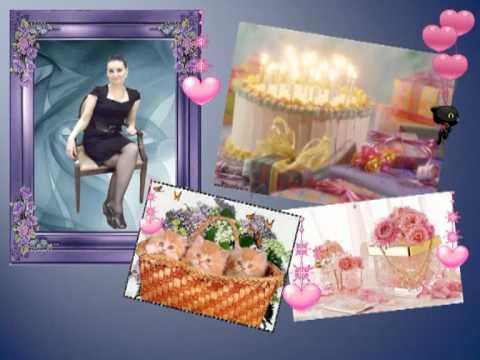 С Днём рождения,Марина!!!!!!!!!!песня