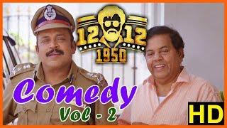 12 12 1950 Tamil Movie   Comedy Scenes   Vol 2   Thambi Ramaiah   Yogi Babu   Swaminathan