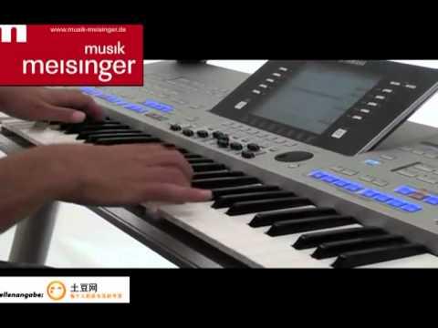 Yamaha Tyros 4 - Music Finder Demo