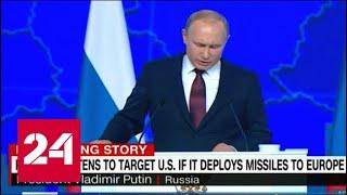 У Порошенко истерика: Путин ни слова не сказал про Украину - Россия 24