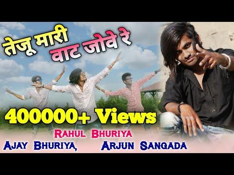 Tejudi Lover Dance, || Rahul Bhuriya, Ajay Bhuriya, & Arjun Sangada, || VK Bhuriya