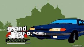 [Проба] GTA: Криминальная Россия [Атас!](, 2014-01-10T13:56:11.000Z)