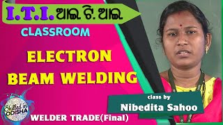 ELECTRON BEAM WELDING  WELDER TRADE(Final) Odisha ITI eCLASSROOM