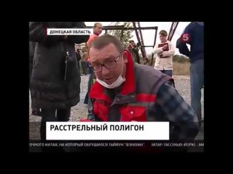 Ernsthafte Hinweise: Ukrainische Armee hinterlässt Massengräber