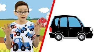 БИП БИП МАШИНКИ - Караоке детская песня про животных которые едут на машинках разного цвета