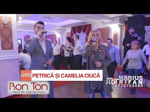 Camelia si Petrica Ciuca - SUPER PROGRAM (Hore si Sarbe) LIVE 2017, Dragobete la Restaurant BON TON