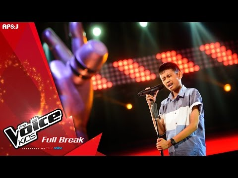 Thumbnail: The Voice Kids Thailand - Blind Audition - 7 Feb 2016 - Break 4