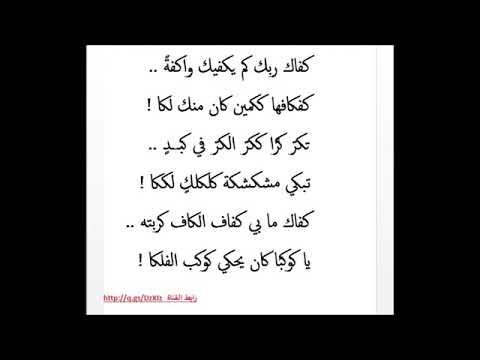 أصعب شعر عربي يتوفر على 40 حرف كاف Youtube