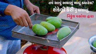 શેકેલી કેરી નું અથાણું નિકુંજ વસોયા દ્વારા Swad Ni Parampara S1E1 Roasted Mango Pickle