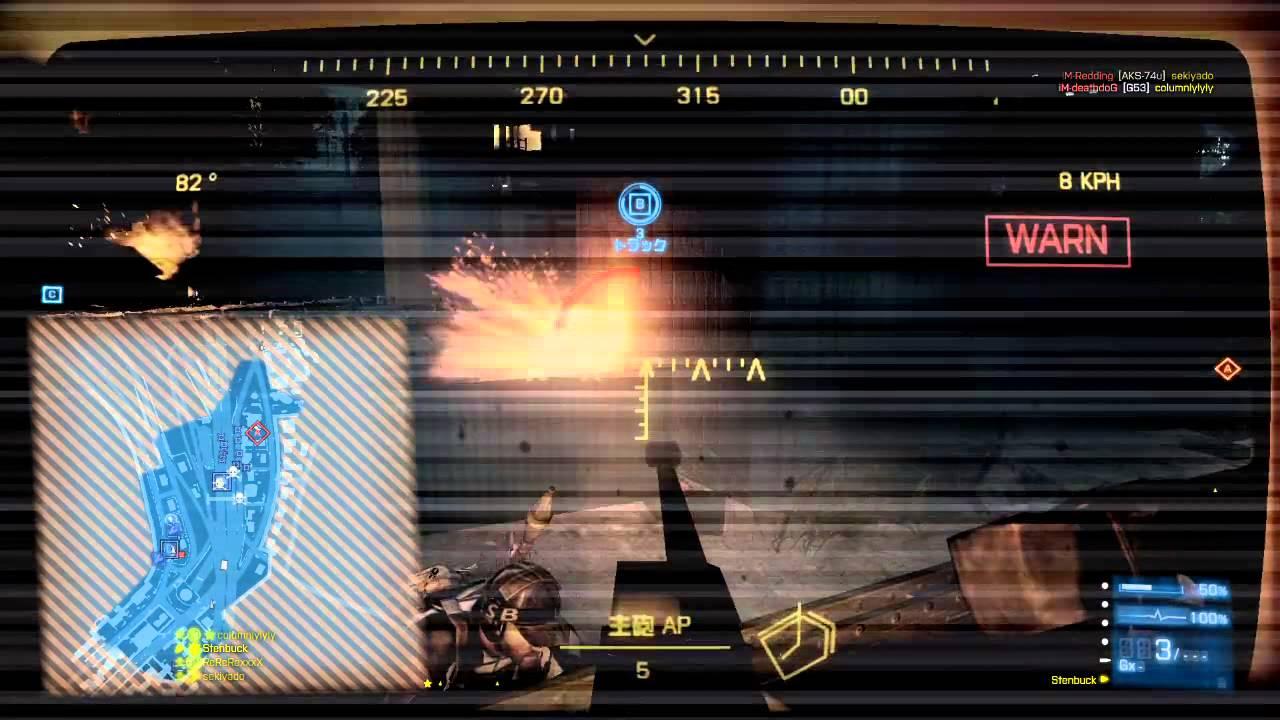 Bf3 league asia & oceania 2012 vs im ru tehran youtube