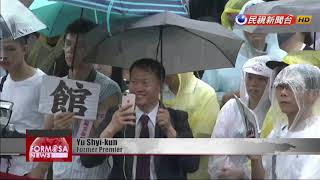 Tens of thousands rally against pro-China media as President Tsai Ing-wen voices solidarit...