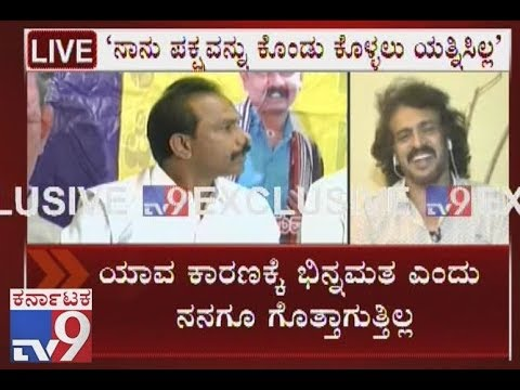 Upendra Speaks Exclusively With TV9 About Internal Fight In KPJP