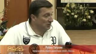 Новости 24 Сочи. В отеле «Весна» встречали победителей универсиады