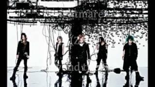 ナイトメア Nightmare - 零 Zero -Beyond the G.- (Lyrics and english translation)