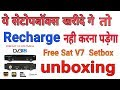 Freesat V7 Settopbox unboxng and Power Pack review, | Best Free to Air Mpeg 4 Setbox