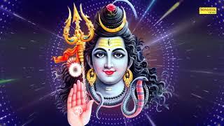 सोमवार स्पेशल भजन : ॐ जय शिव ओमकारा | Most Pupular Shiv Bhole Baba Bhajan 2019