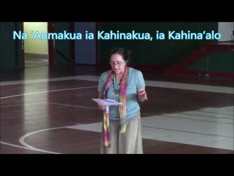 Na aumakua with subtitles
