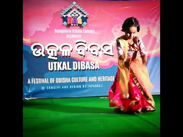 Kambariya Dance performance on occasion of Utkal divas