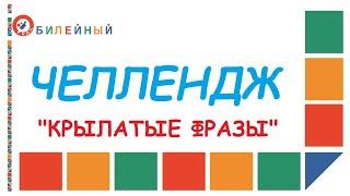 Замечательные клипы, прекрасные ремейки на сюжеты любимых российских кинофильмов!