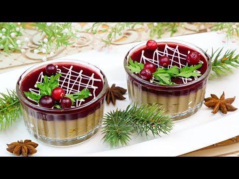 Паштет из печени под вишневым желе на праздничный стол! Шикарная закуска на Новый год!