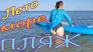 Лучший отдых на море. Как научиться стоять на SUPе. 😀