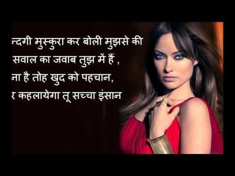 Sad Alone Girlfriend Shayari Image