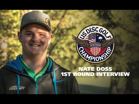 USDGC2015 First Round Interview - Nate Doss